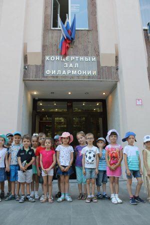 В рамках муниципального проекта «Ростов-на-Дону-город открытый для школ» наши воспитанники посетили Ростовскую областную Филармонию.