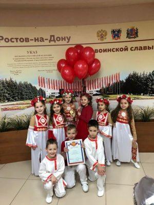 Фестиваль Патриотической песни «Мир глазами детей»