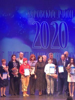 Итоги минувшего года в Кировском районе