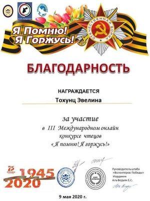 оспитанники МБДОУ 70 активно принимали участие в мероприятиях, посвящённых 75 летию Победы