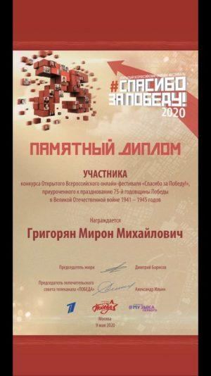 Воспитанники МБДОУ 70 активно принимали участие в мероприятиях, посвящённых 75 летию Победы