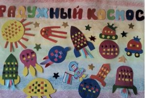Тематическая неделя, посвящённая Дню космонавтики